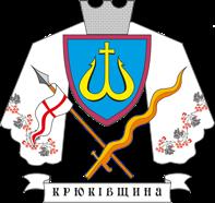 Сільська Рада